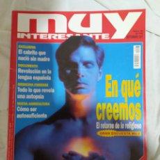 Coleccionismo de Revista Muy Interesante: MUY INTERESANTE- REVISTA N°196-- SEPTIEMBRE DE 1997-- EN EXCELENTE ESTADO DE CONSERVACIÓN--. Lote 269654953