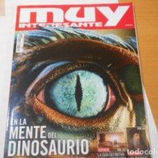 Coleccionismo de Revista Muy Interesante: MUY INTERESANTE--EN LA MENTE DEL DINOSAURIO. Lote 269846908