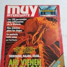 Coleccionismo de Revista Muy Interesante: MUY INTERESANTE Nº 146 ESTADO BUENO MAS ARTICULOS. Lote 276216748