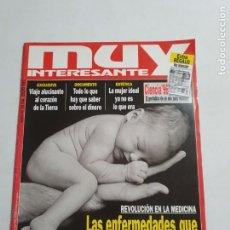 Coleccionismo de Revista Muy Interesante: MUY INTERESANTE Nº 188 ESTADO BUENO MAS ARTICULOS. Lote 276217388
