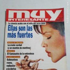 Coleccionismo de Revista Muy Interesante: MUY INTERESANTE Nº 186 ESTADO BUENO MAS ARTICULOS. Lote 276217608