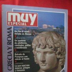 Coleccionismo de Revista Muy Interesante: MUY ESPECIAL Nº 13 GRECIA Y ROMA. Lote 276996113