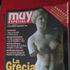 Coleccionismo de Revista Muy Interesante: MUY ESPECIAL Nº 44 LA GRECIA CLASICA. Lote 277033753