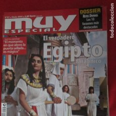 Coleccionismo de Revista Muy Interesante: MUY ESPECIAL Nº 67 EL VERDADERO EGIPTO. Lote 277035438