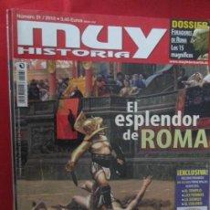 Coleccionismo de Revista Muy Interesante: MUY HISTORIA EL ESPLENDOR DE ROMA. Lote 277037143