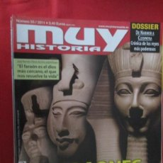Coleccionismo de Revista Muy Interesante: MUY HISTORIA FARAONES DEL ANTIGUO EGIPTO. Lote 277037198
