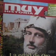 Coleccionismo de Revista Muy Interesante: MUY HISTORIA LA EDAD DE ORO DE ATENAS. Lote 277037353