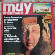 Coleccionismo de Revista Muy Interesante: MUY INTERESANTE REVISTA 84 FARAONES. Lote 277187958