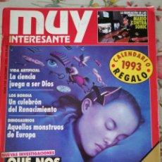 Coleccionismo de Revista Muy Interesante: MUY INTERESANTE REVISTA 139 SUEÑOS. Lote 277188193