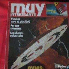Coleccionismo de Revista Muy Interesante: OVNIS: EL ENIGMA PENDIENTE. Lote 277209598