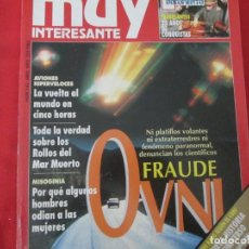Coleccionismo de Revista Muy Interesante: FRAUDE OVNI. Lote 277216088