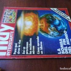Colecionismo da Revista Muy Interesante: MUY INTERESANTE / 30 / 1983 / ARMA2. Lote 279594643