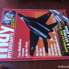 Coleccionismo de Revista Muy Interesante: MUY INTERESANTE / 68 / 1987 / ARMA2. Lote 280105458