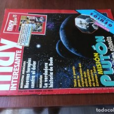 Coleccionismo de Revista Muy Interesante: MUY INTERESANTE / 152 / 1994 / ARMA2. Lote 280106038