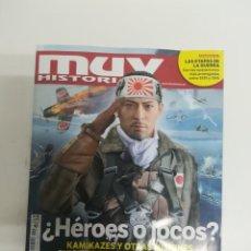 Coleccionismo de Revista Muy Interesante: MUY HISTORIA #91. Lote 288010873