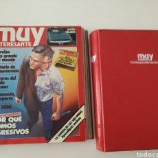 Coleccionismo de Revista Muy Interesante: REVISTAS MUY INTERESANTE 54-74 + MONOGRÁFICO EL COSMOS + MONOGRÁFICO ORDENADORES. Lote 288043753
