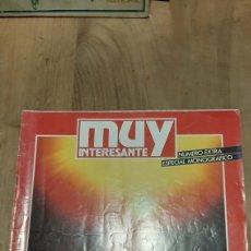 Coleccionismo de Revista Muy Interesante: MUY INTERESANTE REVISTA EXTRA 1988 ESPAÑA TIENE UN PLAN CIENCIA Y LA TECNOLOGÍA VER SUMARIO. Lote 293813633