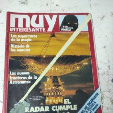Coleccionismo de Revista Muy Interesante: REVISTA MUY INTERESANTE PRIMEROS NUMEROS N° 48. Lote 294431958