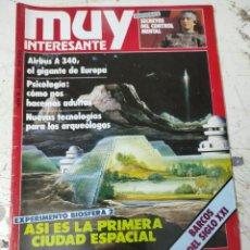 Coleccionismo de Revista Muy Interesante: REVISTA MUY INTERESANTE PRIMEROS NUMEROS N° 74. Lote 294432098