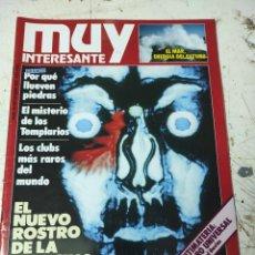 Coleccionismo de Revista Muy Interesante: REVISTA MUY INTERESANTE PRIMEROS NUMEROS N° 76. Lote 294432183