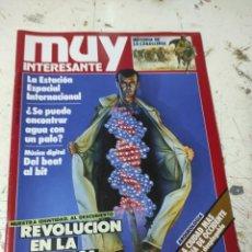 Coleccionismo de Revista Muy Interesante: REVISTA MUY INTERESANTE PRIMEROS NUMEROS N° 82. Lote 294432708