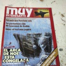Coleccionismo de Revista Muy Interesante: REVISTA MUY INTERESANTE PRIMEROS NUMEROS N° 83. Lote 294432798