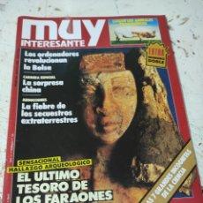 Coleccionismo de Revista Muy Interesante: REVISTA MUY INTERESANTE PRIMEROS NUMEROS N° 84. Lote 294433038