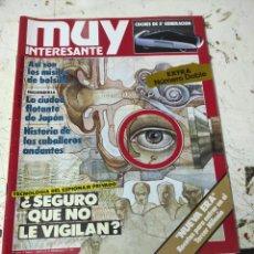 Coleccionismo de Revista Muy Interesante: REVISTA MUY INTERESANTE PRIMEROS NUMEROS N° 89. Lote 294433118
