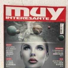Coleccionismo de Revista Muy Interesante: MUY INTERESANTE #484 «EL UNIVERSO». Lote 295512103
