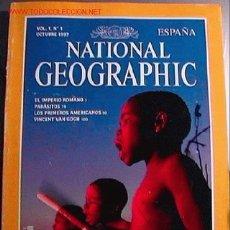 Coleccionismo de National Geographic: REVISTA NATIONAL GEOGRAPHIC. Lote 25472802