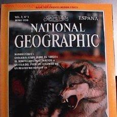 Coleccionismo de National Geographic: REVISTA NATIONAL GEOGRAPHIC. Lote 24842813