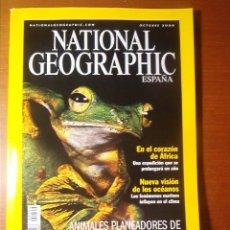 Coleccionismo de National Geographic: NATIONAL GEOGRAPHIC ESPAÑA OCTUBRE 2000 --ANIMALES PLANEADORES DE BORNEO--. Lote 15520496