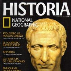 Coleccionismo de National Geographic: REVISTA HISTORIA NATIONAL GEOGRAPHIC Nº 57 - EL ASESINATO DE JULIO CÉSAR. Lote 15804558