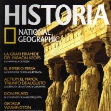 Coleccionismo de National Geographic: REVISTA HISTORIA NATIONAL GEOGRAPHIC Nº 55 - LA ATENAS DE PERICLES. Lote 183771572