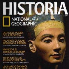 Coleccionismo de National Geographic: REVISTA HISTORIA NATIONAL GEOGRAPHIC Nº 52 - NEFERTITI, LA REINA HEREJE. Lote 222203997