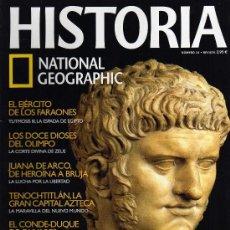 Coleccionismo de National Geographic: REVISTA HISTORIA NATIONAL GEOGRAPHIC Nº 54 - NERÓN: ROMA EN LLAMAS. Lote 222203711