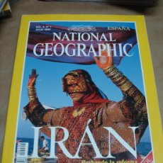 Coleccionismo de National Geographic: NATIONAL GEOGRAPHIC ESPAÑA 1999 Nº 1 JULIO . Lote 16108361