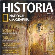 Coleccionismo de National Geographic: HISTORIA NATIONAL GEOGRAPHIC 65. Lote 25630068