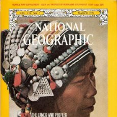 Coleccionismo de National Geographic: NATIONAL GEOGRAPHIC. ED INGLESA.VOL 139. N 3. MARZO 1971. PAGÁN. MANDALAY. BALLENA GRIS. QUEBEC.. Lote 27345400
