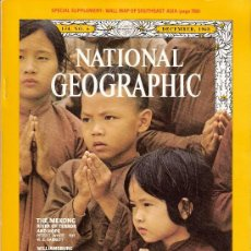 Coleccionismo de National Geographic: NATIONAL GEOGRAPHIC.ED INGLESA.VOL 134. N 6.DICIEMBRE 1968. MECONG. WILLIAMSBURG.JAPON.DRAGON KOMODO. Lote 27571198
