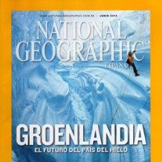 Coleccionismo de National Geographic: NATIONAL GEOGRAPHIC N. 26006 JUNIO 2010 - EN PORTADA: GROENLANDIA (NUEVA). Lote 26686431