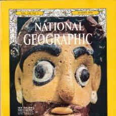Coleccionismo de National Geographic: NATIONAL GEOGRAPHIC. ED INGLESA.VOL 146. Nº 2. AGOSTO 1974. FENICIOS. MENOMINEES. COREA. COYOTE.. Lote 27671334