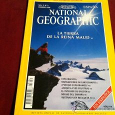 Coleccionismo de National Geographic: NATIONAL GEOGRAPHIC ESPAÑA, VOL 2 Nº2 FEBRERO 1998. Lote 28933644