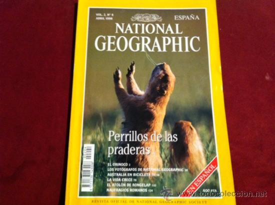 Coleccionismo de National Geographic: NATIONAL GEOGRAPHIC ESPAÑA, VOL 2 Nº 4 ABRIL 1998 - Foto 1 - 28933662