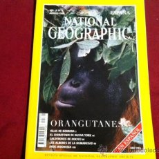 Coleccionismo de National Geographic: NATIONAL GEOGRAPHIC VOL 3 Nº 2 AGOSTO 1998. Lote 28933715