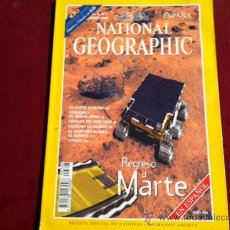 Coleccionismo de National Geographic: NATIONAL GEOGRAPHIC VOL 3 Nº 3 SEPTIEMBRE 1998. Lote 28933740