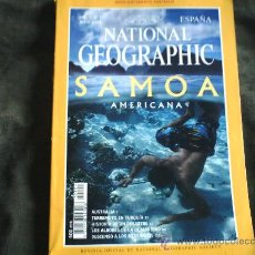 Coleccionismo de National Geographic: NATIONAL GEOGRAPHIC JULIO 2000. Lote 29656259