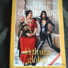Coleccionismo de National Geographic: NATIONAL GEOGRAPHIC AGOSTO 1999. Lote 29656621