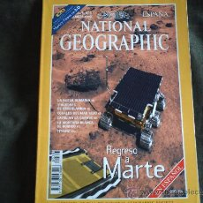 Coleccionismo de National Geographic: NATIONAL GEOGRAPHIC SEPTIEMBRE 1998. Lote 29657082