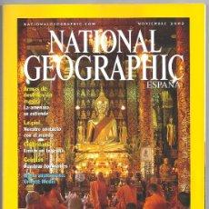 Coleccionismo de National Geographic: REVISTA NATIONAL GEOGRAPHIC NOVBRE 2002. Lote 29687332